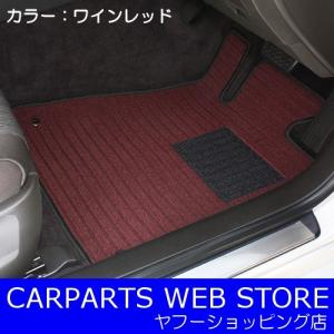 栄和産業 オリジナルカーマット エコノミータイプ C-HR用 年式:28/12〜