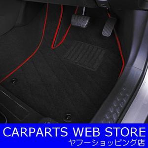 LANBO(ランボ) デザインフロアマット C-HR NGX50(ガソリン4WD)用 カラー:ブラッ...