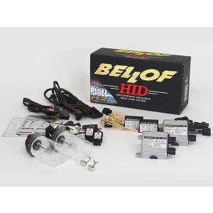 【在庫限りで販売終了】BELLOF【ベロフ】 H.I.D FULL KIT:RIGEL X3(リゲル...
