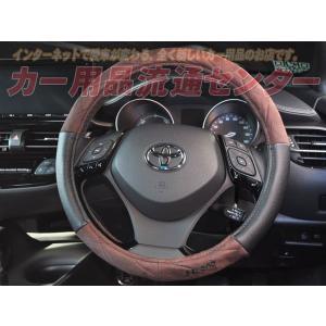 BEYOND(ビヨンド) ハンドルカバー C-HR(NGX50・ZYX10) 16.12〜|carparts