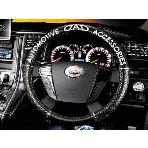 GARSON(ギャルソン) D.A.D ロイヤルステアリングカバー ヴォクシーハイブリッド(ZWR80G) 14.02〜|carparts