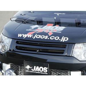 JAOS【ジャオス】フロントグリル カメラ付用 デリカ D:5 07.01〜12.06