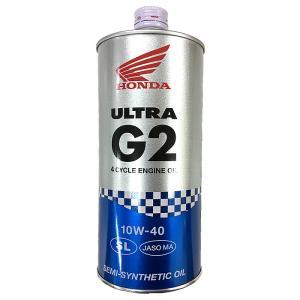 HONDA ホンダ 2輪用 エンジンオイル ウ...の関連商品5