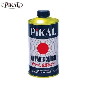 PiKAL 日本磨料工業 ピカール液 金属みがき 300g