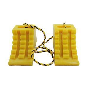【JB】 ハイプラ歯止め(タイヤストッパー/車輪止め/タイヤ止め) 環境対策品 黄色 2個 ロープ付(1.2m) 6964088 【取寄せ】