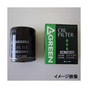 【GREEN】グリーン オイルフィルター/オイルエレメント EOMZ001 マツダ純正品番:JE15-14-302|carpartstsc