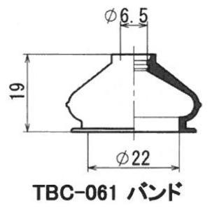 ミヤコ自動車 ダストカバーブーツ TBC-061の詳細画像1