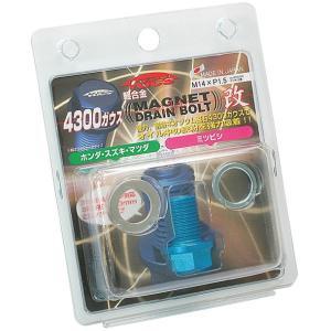KYO-EI 協永産業 マグネット ドレンボルト ホンダ・三菱・スズキ・マツダ 用 M14×P1.5...