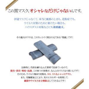 送料無料大人気黒マスク blachen  フリーサイズ(布)5枚入り 活性炭入り 高品質立体マスク 花粉症 pm2.5 風邪 インフルエンザ対策に|carpediem02|04