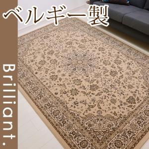 カーペット ブリリアント75192 240×340 cm 世界 最高級 機械織り 絨毯 ベルギー製 高級 ウィルトン 送料無料|carpet-ishibashi