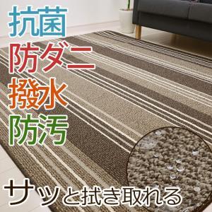 ダイニングラグ テムズ BR 220×250 cm 撥水 抗菌 防ダニ 防汚 日本製 ホットカーペットカバー 6人掛け用 送料無料|carpet-ishibashi