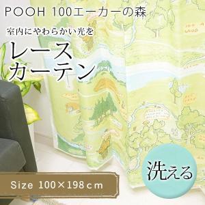 既製 レースカーテン POOH 100エーカーの森 幅 100×丈 198 cm 1枚入り スミノエ  送料無料|carpet-ishibashi