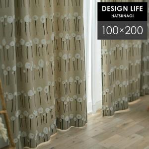 既製 カーテン ハツナギ 幅 100×丈 200 cm 1枚入り 日本製 遮光 3級 スミノエ製 送...