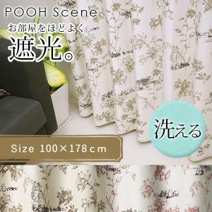 既製 カーテン POOH Scene プー シーン 幅 100×丈 178 cm 1枚入り 遮光 1...