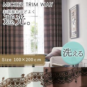 既製 カーテン ミッキー トリムウェイ 幅 100×丈 200 cm 1枚入り 遮光 スミノエ 送料...