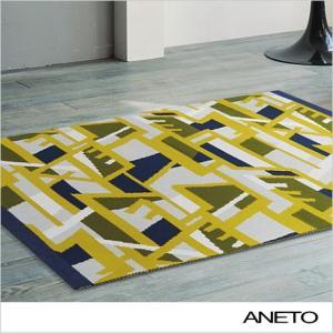 ニット素材のラグ スミノエ アネート 110×160cm ラグマット カーペット おしゃれ 長方形 滑り止め 日本製|carpet-jp
