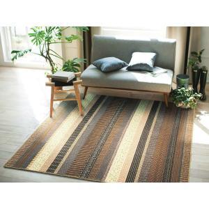 スミノエ ラグマット カリタ 200×200cm ウール100% 日本製|carpet-jp