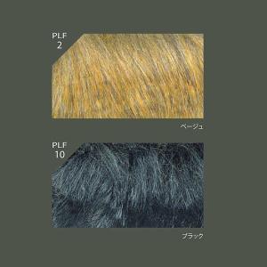 プラチナファー円形ラグマット100×100cm丸毛足の長いラグ carpet-jp 03
