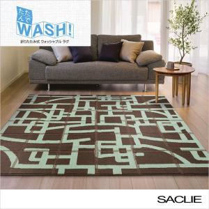 ラグ ラグマット おしゃれ サクリエ 190×190cm 洗濯機で洗える カーペット 防ダニ 床暖対応 日本製|carpet-jp