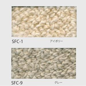 カーペット 6畳 ソフトクリエ江戸間6畳261×352cmレベルループカーペット|carpet-jp|02