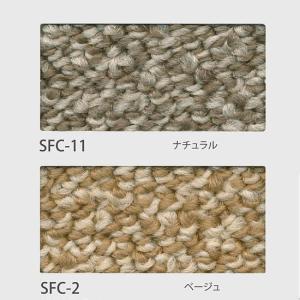 カーペット 6畳 ソフトクリエ江戸間6畳261×352cmレベルループカーペット|carpet-jp|03