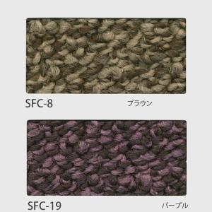 カーペット 6畳 ソフトクリエ江戸間6畳261×352cmレベルループカーペット|carpet-jp|04