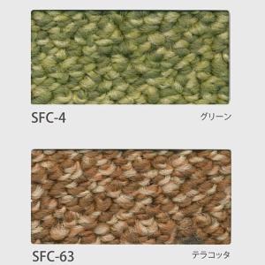 カーペット 6畳 ソフトクリエ江戸間6畳261×352cmレベルループカーペット|carpet-jp|05