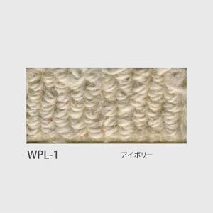 ウールプレーン江戸間3畳176×261cm新毛100%ループパイルカーペット|carpet-jp|02