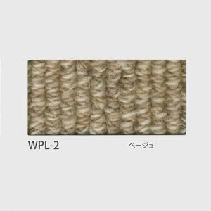 ウールプレーン江戸間3畳176×261cm新毛100%ループパイルカーペット|carpet-jp|03