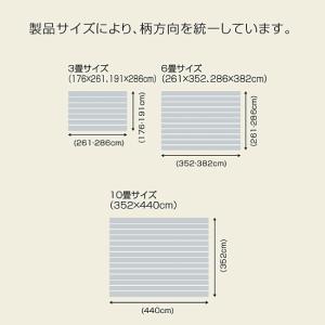 ウールプレーン江戸間3畳176×261cm新毛100%ループパイルカーペット|carpet-jp|06