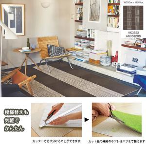 タイルカーペット 洗える 東リ ファブリック ...の詳細画像3