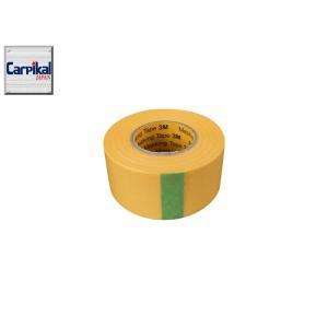 【3M マスキングテープ 24mm 1個】 3M養生テープ 3M保護テープ ボディ養生 車内養生 養生用品 スリーエム|carpikal360