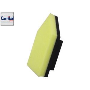 コーティング剤塗り込み ワックス塗布スポンジ オリジナルコートスポンジ1個|carpikal360