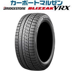 送料無料 スタッドレスタイヤ単品 2020年製 155/65R14 75Q ブリヂストン ブリザック VRX