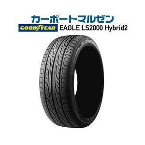 サマータイヤ単品 165/55R15 75V グッドイヤー LS2000 ハイブリッド2