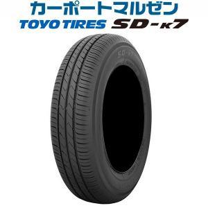 送料無料 サマータイヤ単品 165/55R15 75V トーヨー TOYO SD-K7