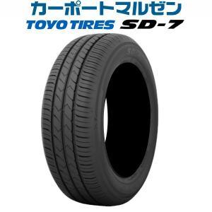 【告知】9/27はポイント5倍 サマータイヤ単品 175/65R15 84S トーヨー TOYO SD-7の画像