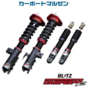 BLITZ車高調 DAMPER ZZ-R ブリッツ ダンパー ニッサン シルビア(S15) 品番:9...