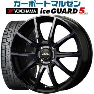スタッドレスタイヤ 155/65R14 シュナイダー DR-01 2017年製 ヨコハマ アイスガード ファイブプラス IG50 送料無料|carport-maluzen