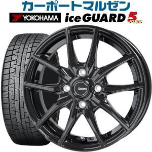 スタッドレスタイヤ 155/65R14 G.speed G-02 2017年製 ヨコハマ アイスガード ファイブプラス IG50 送料無料|carport-maluzen