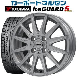 スタッドレスタイヤ 155/65R14 DOS RS-12 シルバー 2017年製 ヨコハマ アイスガード ファイブプラス IG50 送料無料|carport-maluzen