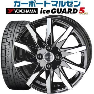 スタッドレスタイヤ 155/65R14 スマック スフィーダ 2017年製 ヨコハマ アイスガード ファイブプラス IG50 送料無料|carport-maluzen