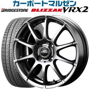 スタッドレスタイヤ 165/60R14 シュナイダー スタッ...