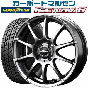 スタッドレスタイヤ 165/65R14 シュナイダー スタッ...