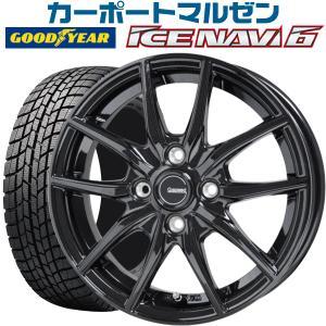 スタッドレスタイヤ 185/60R15 G.speed G-...