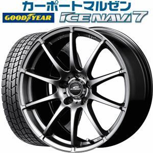 スタッドレスタイヤ 205/50R17 シュナイダー スタッ...