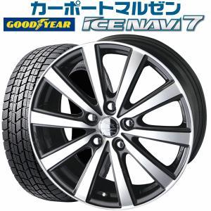 スタッドレスタイヤ 205/55R17 スマック VI-R ...