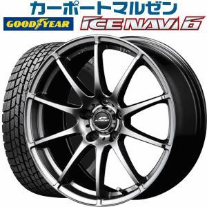 スタッドレスタイヤ 205/60R16 シュナイダー スタッグ 2017年製 グッドイヤー アイスナ...