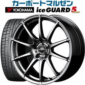 スタッドレスタイヤ 205/60R16 シュナイダー スタッ...