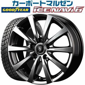 スタッドレスタイヤ 205/65R16 マナレイスポーツ ユ...